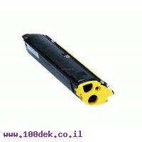 טונר צהוב EPSON C2600 Acul מקורי S050230 אפסון