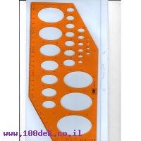 סרגל פלסטי  בצורת אליפסה גודל 29X14