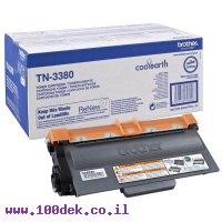טונר Brother TN-3380 שחור - מקורי