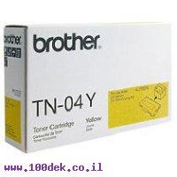 טונר צהוב ברדר TN-04Y HL2700 מקורי