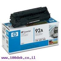 טונר HP 1100 תחליפי שחור C4092A 92A