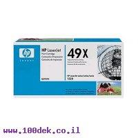 טונר HP 1320 תחליפי שחור 49X