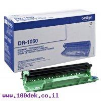 תוף למדפסת ברדר DR-1000/1030/1050 תחליפי