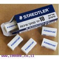 מחקים איכותיים של Staedtler 526-C35 1 יחי 10