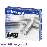 סיכות שדכן 23/10 Kangaro - כמות 1000 יחידות