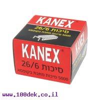 סיכות שדכן 26/6 קצר KANEX - כמות 5000 יחידות