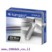 סיכות שדכן 23/15 Kangaro - כמות 1000 יחידות