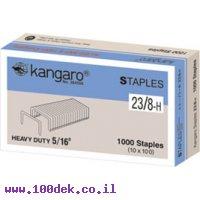 סיכות שדכן 23/8 Kangaro - כמות 2000 יחידות