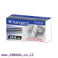 סיכות שדכן 24/6 Kangaro - כמות 1000 יחידות
