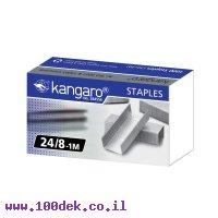 סיכות שדכן 24/8 Kangaro - כמות 1000 יחידות