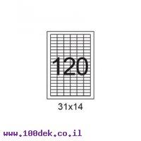 """דפי מדבקות A4 למדפסת, גודל 31x14 מ""""מ, 120 בדף, 200 דפים"""