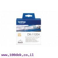 """גליל מדבקות Brother DK-11204, גודל 17x54 מ""""מ, 400 מדבקות"""