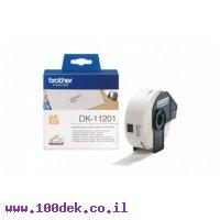 """גליל מדבקות Brother DK-11201, גודל 29x90 מ""""מ, 400 מדבקות"""