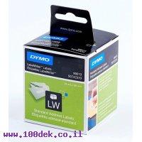 """גליל מדבקות נייר Dymo LW 99010 גודל 89x28 מ""""מ - 260 מדבקות עם דבק רגיל"""