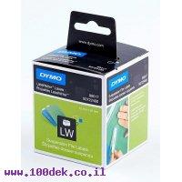 """גליל מדבקות נייר Dymo LW 99017 גודל 50x12 מ""""מ - 220 מדבקות עם דבק רגיל"""