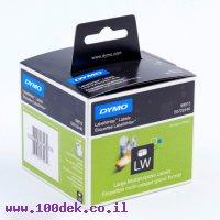 """גליל מדבקות נייר Dymo LW 99015 גודל 70x54 מ""""מ - 320 מדבקות עם דבק רגיל"""
