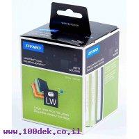 """גליל מדבקות נייר Dymo LW 99019 גודל 190x59 מ""""מ - 110 מדבקות עם דבק רגיל"""