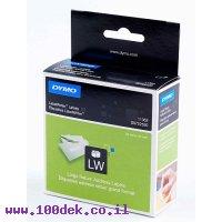 """גליל מדבקות נייר Dymo LW 11352 גודל 54x25 מ""""מ - 550 מדבקות עם דבק רגיל"""