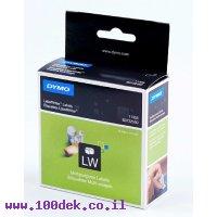 """גליל מדבקות נייר Dymo LW 11355 גודל 51x19 מ""""מ - 500 מדבקות עם דבק ניתן להסרה"""