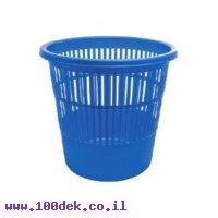 סל אשפה משרדי, רשת פלסטיק - כחול