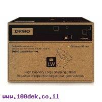"""גליל מדבקות נייר Dymo LW 947420 גודל 102x59 מ""""מ - 1150 מדבקות עם דבק רגיל"""