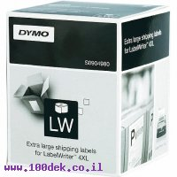 """גליל מדבקות נייר Dymo LW 904980 גודל 159x104 מ""""מ - 220 מדבקות עם דבק רגיל"""