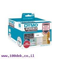 """גליל מדבקות פלסטיק עמידות Dymo LW 1933083 גודל 25x25 מ""""מ - 1700 מדבקות עם דבק תעשייתי"""
