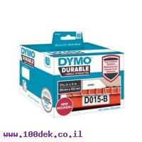 """גליל מדבקות פלסטיק עמידות Dymo LW 1933088 גודל 59x102 מ""""מ - 300 מדבקות עם דבק תעשייתי"""