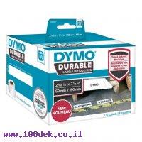 """גליל מדבקות פלסטיק עמידות Dymo LW 1933087 גודל 59x190 מ""""מ - 170 מדבקות עם דבק תעשייתי"""