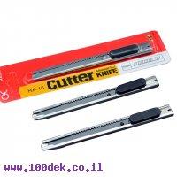 סכין חיתוך צר גוף מתכת