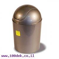פח אשפה פלסטיק עם מכסה נדנדה - 8 ליטר