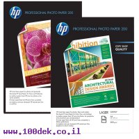 נייר A4 לייזר מבריק 200 גרם CG966A מקורי HP