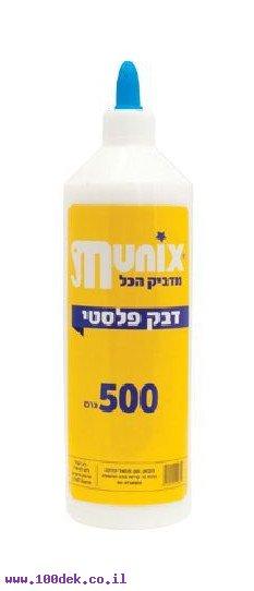 מדהים דבק פלסטי לבן - 500 גרם - www.100dek.co.il XL-98