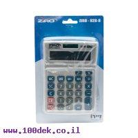 מחשבון שולחני ZIRO  928-8