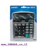 מחשבון שולחני ZIRO 937-12