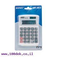 מחשבון שולחני ZIRO 186-8