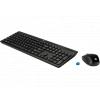 תמונה של מוצר מקלדת אלחוטית HP 200 + עכבר
