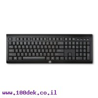 מקלדת אלחוטית HP K2500