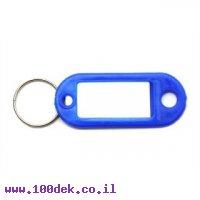 מחזיק מפתחות בסיסי עם תווית - 8 יחידות בצבעים שונים