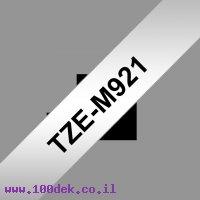 """סרט סימון ברוחב 9 מ""""מ Brother TZE-M921 - שחור על רקע כסף מט"""