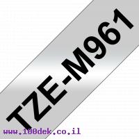 """סרט סימון ברוחב 36 מ""""מ Brother TZE-M961 - שחור על רקע כסף מט"""