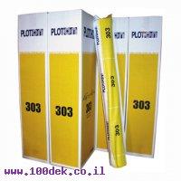 גליל פלוטר לבן 80 גרם 91.4x50 - דגם 303