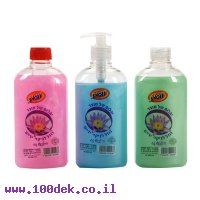 סבון ידיים - שלישיה של 0.5 ליטר