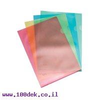 תיק אצבע A4 פלסטי PP - ירוק