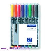 """טוש לא מחיק STAEDTLER Lumocolor (F) 318 - עובי 0.6 מ""""מ - ערכה של 8 צבעים"""