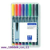 """טוש לא מחיק STAEDTLER Lumocolor (M) 317 - עובי 1 מ""""מ - ערכה של 8 צבעים"""