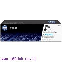 תוף HP 19A/CF219A - מקורי