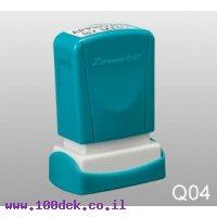 חותמת פטנט Q04 11X25  ARTLINE כחול