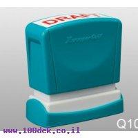 חותמת פטנט Q10 11X40  ARTLINE כחול