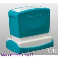 חותמת פטנט Q12 24X49  ARTLINE כחול